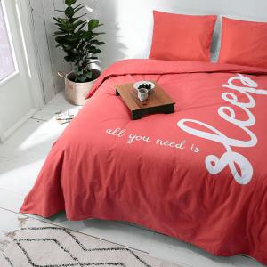 Presence All You Need Is Sleep - Terra Lits-jumeaux (240 x 220 cm + 2 kussenslopen) Dekbedovertrek