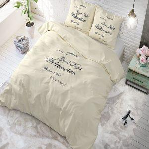 Sleeptime Essentials Welterusten - Creme Lits-jumeaux (240 x 220 cm + 2 kussenslopen) Dekbedovertrek