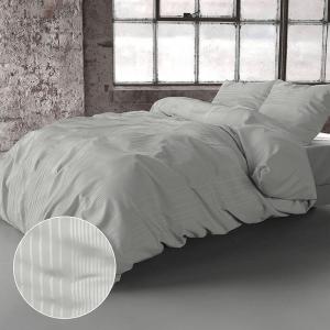 Fresh & Co Yorkshire - Grijs 1-persoons (140 x 200/220 cm + 1 kussensloop) Dekbedovertrek
